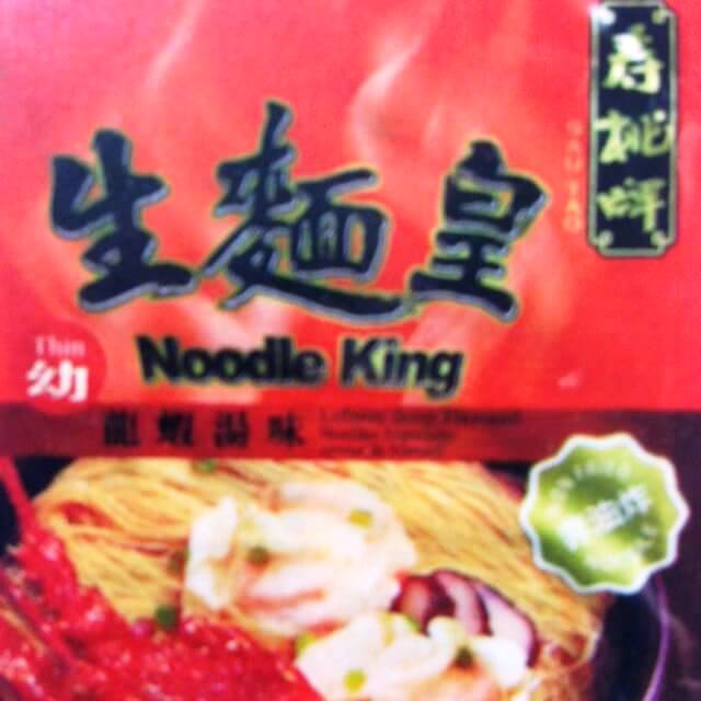 寿桃牌 生麺皇 龍蝦湯味 幼 Sau Tao Noodle King Lobster Soup Flavored Thin