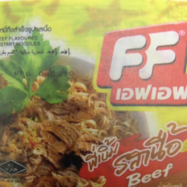 FF Beef Flavoured Instant Noodles
