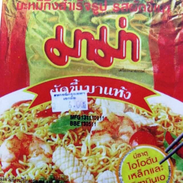 MAMA Dried Instant Noodles Pad Kee Mao Flavour